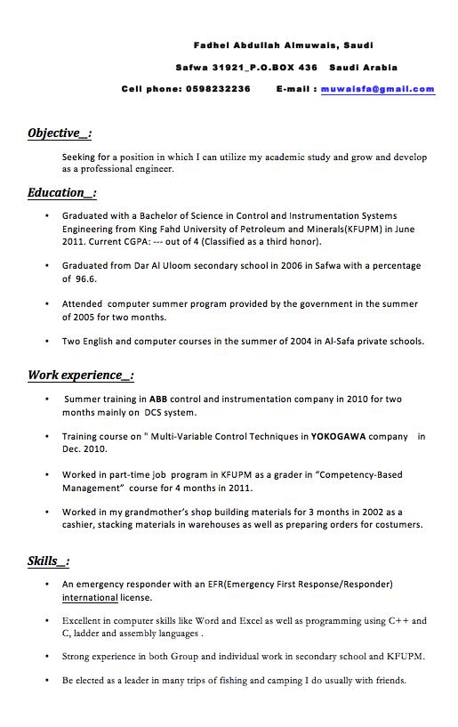 Client Side Web Design Resume Sample  HttpResumesdesignCom