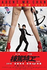 Download Agent Mr. Chan Full-Movie Free