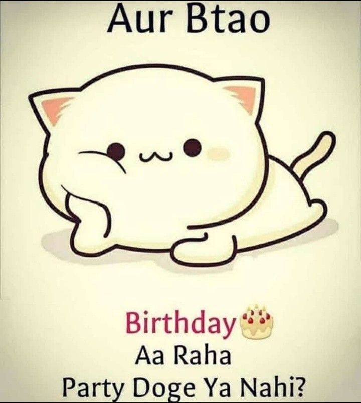 Birthday Quotes Funny, Friendship Quotes