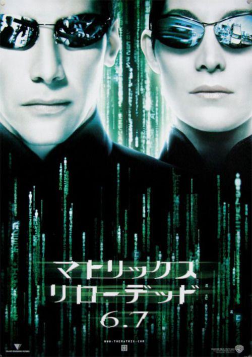 Matrix Reloaded Japan Poster Matrix Reloaded Movie Posters