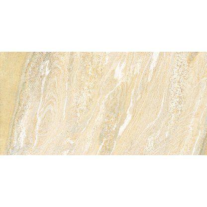 Obi Küchenplaner feinsteinzeug dorato nuvolato beige 30 cm x 60 cm houseemotions