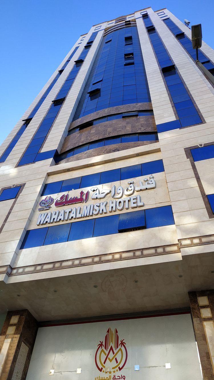 Hotel Wahat Al Misk Jummeyza Makkah For Umrah And Hajj Hotel Makkah Fun