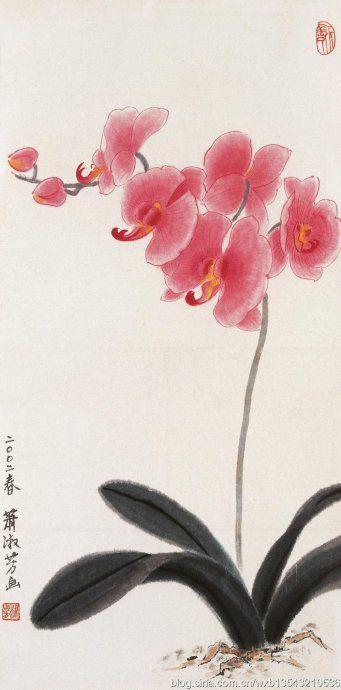 萧淑芳绘画艺术 国画之二 画家萧淑芳个人网站 Orchids Painting Flower Art Japanese Painting