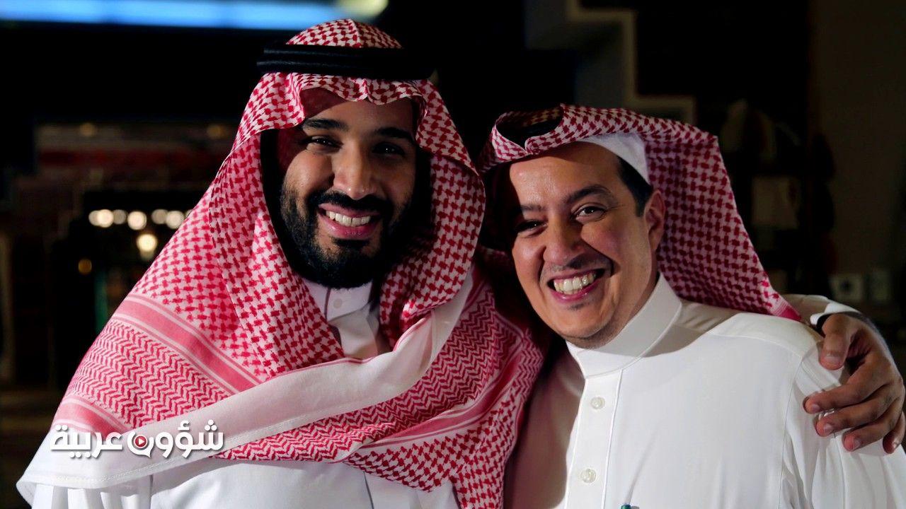 أقوى تعليق على حفلات جدة كوميك ورسالة إلى مشايخ آل سعود الصامتين