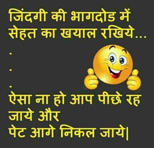 Pin by Sarika on fun track | Fun quotes funny, Funny jokes ...