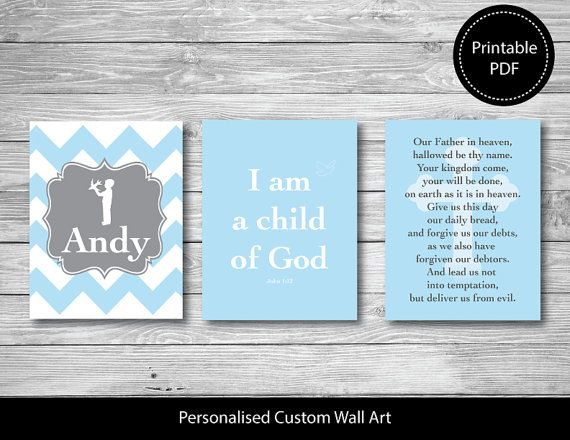 Lords Prayer Personalized nursery print, Custom kids wall art, Kids bedroom,Printable 3 Set Wall Art