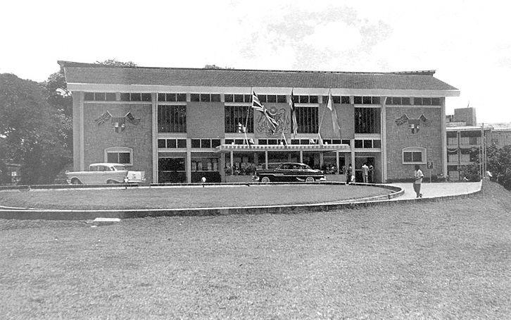 British Council 60s Kuala Lumpur Peninsular Malaysia Singapore