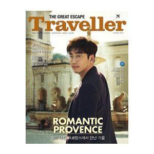 The Traveller (韓国雑誌) / 2016年10月号 [韓国 雑誌] [海外雑誌] 韓国音楽専門ソウルライフレコード - Yahoo!ショッピング - Tポイントが貯まる!使える!ネット通販