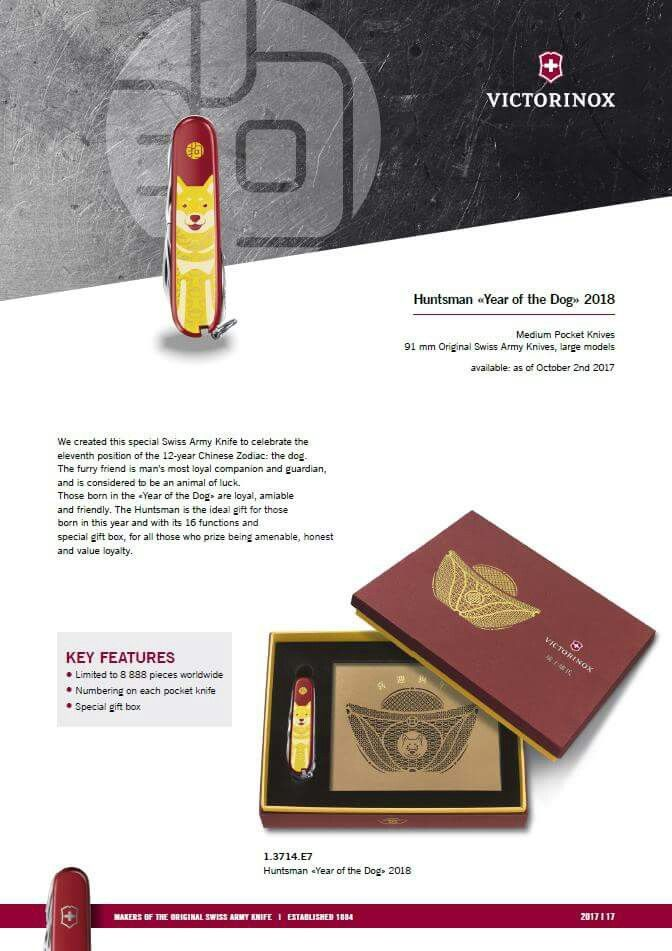 Victorinox Huntsman Limited Edition 2018 Year Of The Dog Victorinox Collectors Italia
