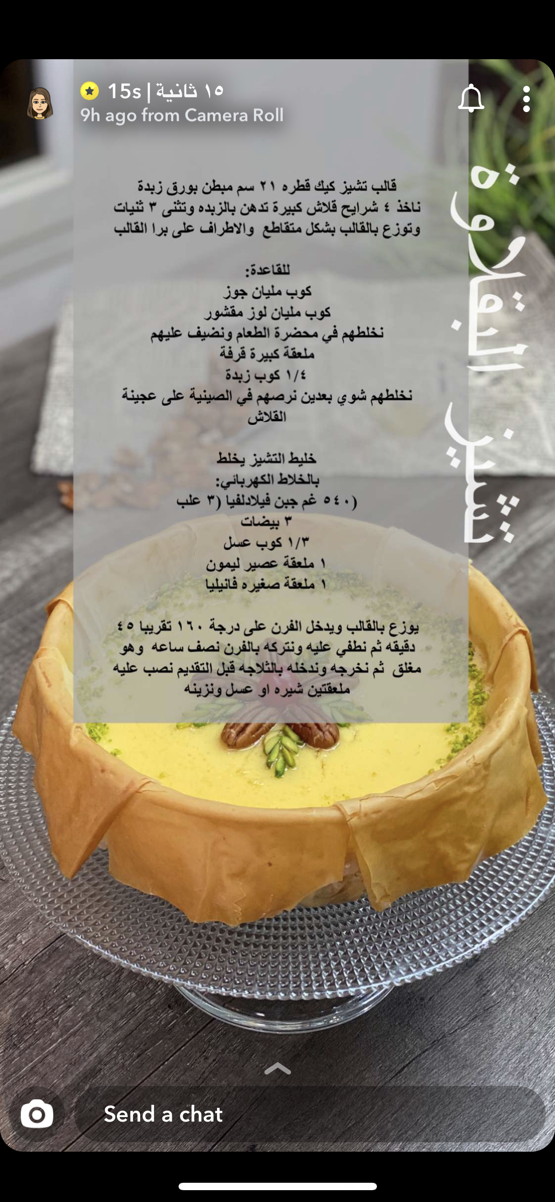 Pin By Bero Sh On Yamy Sweets Recipes Recipes Food And Drink