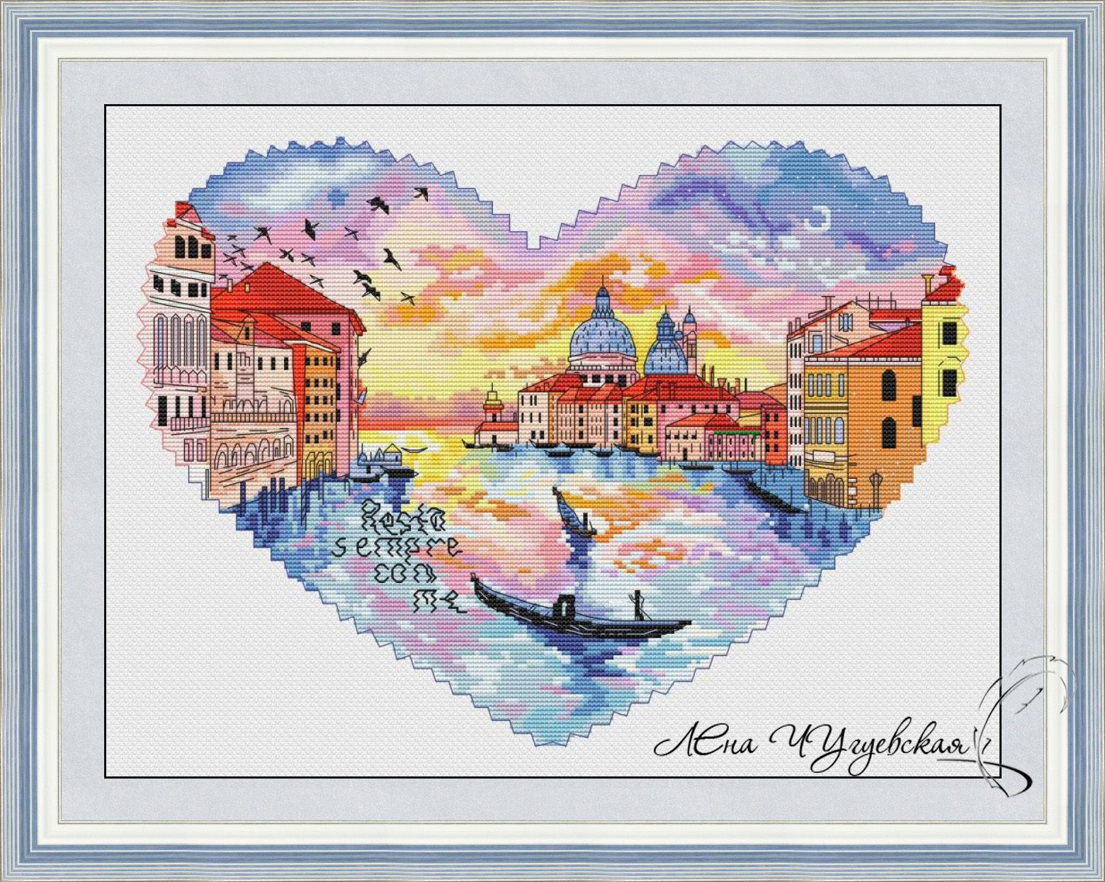 Venetian Romance Chart Counted Cross Stitch Pattern Needlework Xstitch