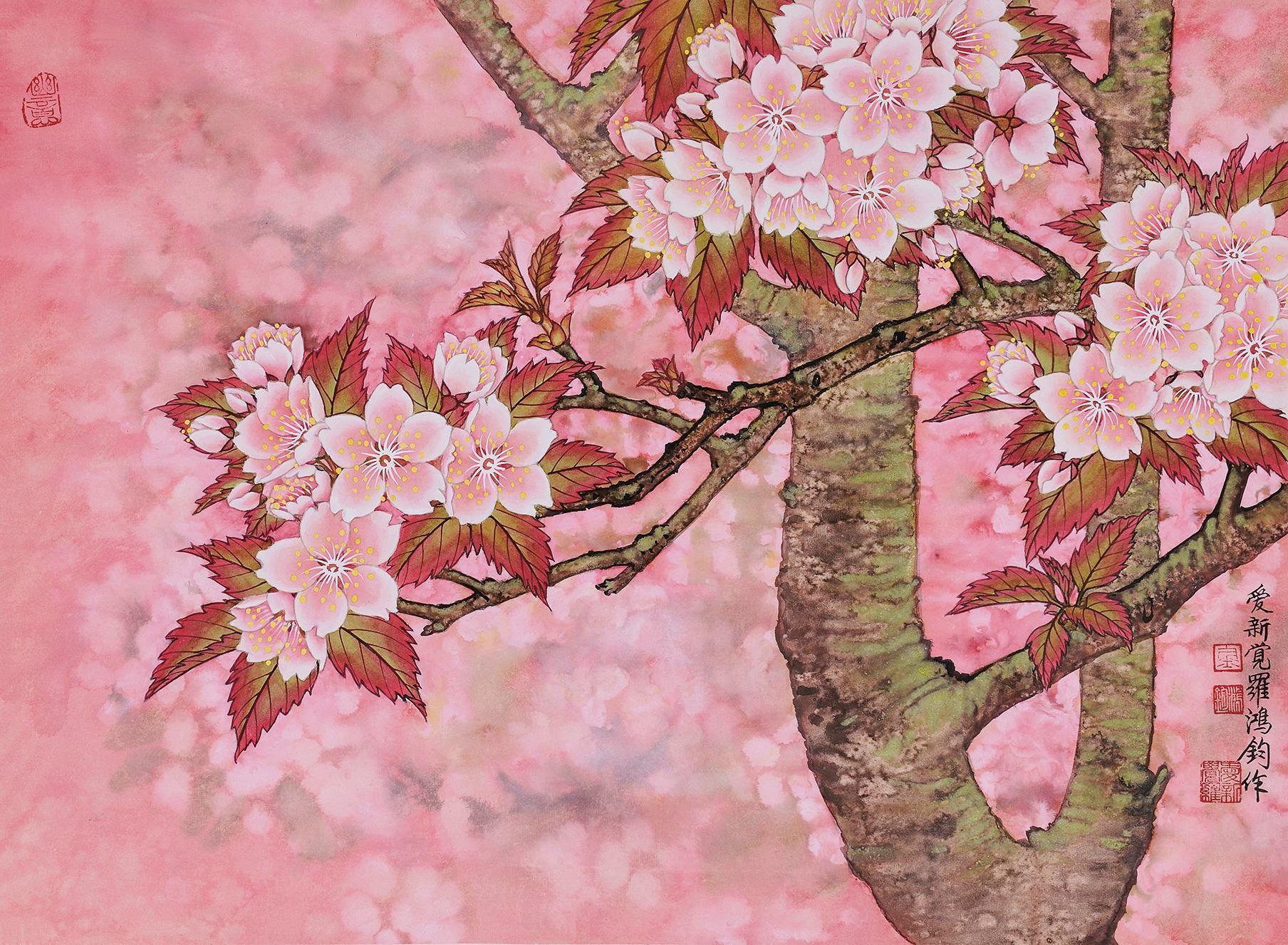 калаче картинки сакура в цвету нарисовать сохраняются кэше профиле