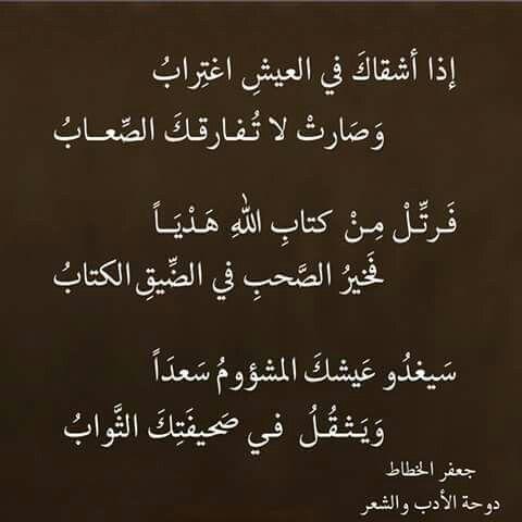 يا الله ما اروع اللغة Words Arabic Calligraphy Calligraphy