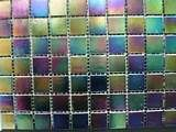 Image detail for -Irridescent Glass Tile » Stained Glass Mosaic + Glass Tiles Blog
