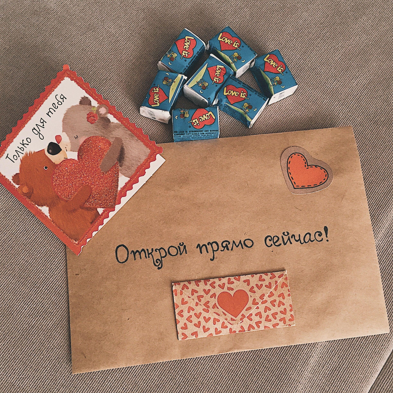 Любовь подарки своими руками на фото 477