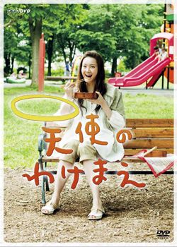 Intolerable. Asian outdoor movies phrase and