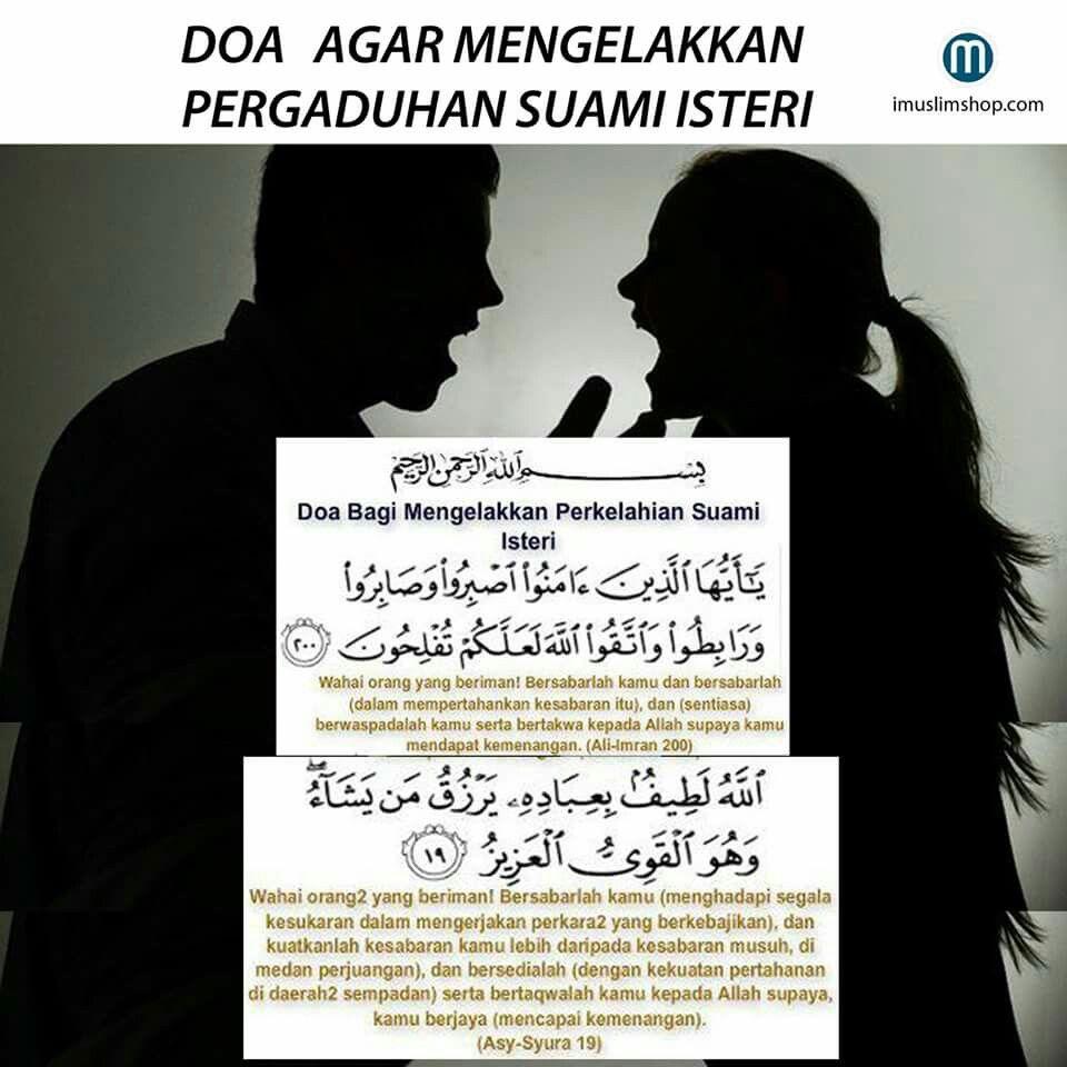 Doa Untuk Mengelakkan Pergaduhan Suami Isteri Dengan Gambar