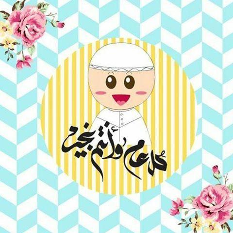 ثيمات العيد Eid Stickers Eid Cards Eid Mubarak Card