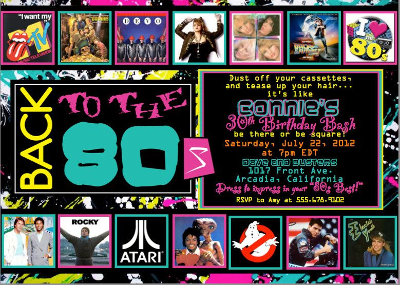 80 s party invitation 80 s party pinterest 80s party party