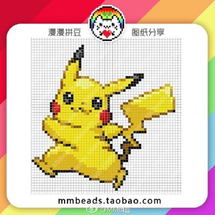 pikachu perler bead pattern cross stitch pokemon pinterest