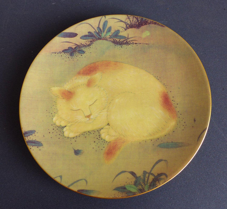 Limoges Vintage Decorative Cat Plate. Wall Plate. Cat Decorative ...