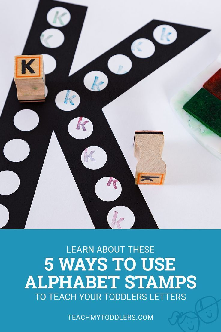Learn about these 5 ways to use alphabet stamps to teach toddlers letters