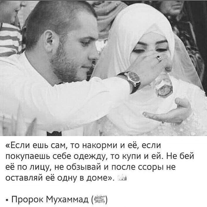 Pin Ot Polzovatelya Sofia Osmanova Na Doske Islam Duhovnye