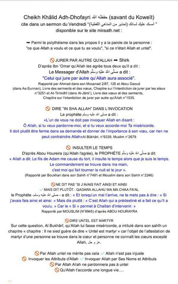 Expressions Interdites Part2 Citation Sagesse Khalid Saviez Vous Que