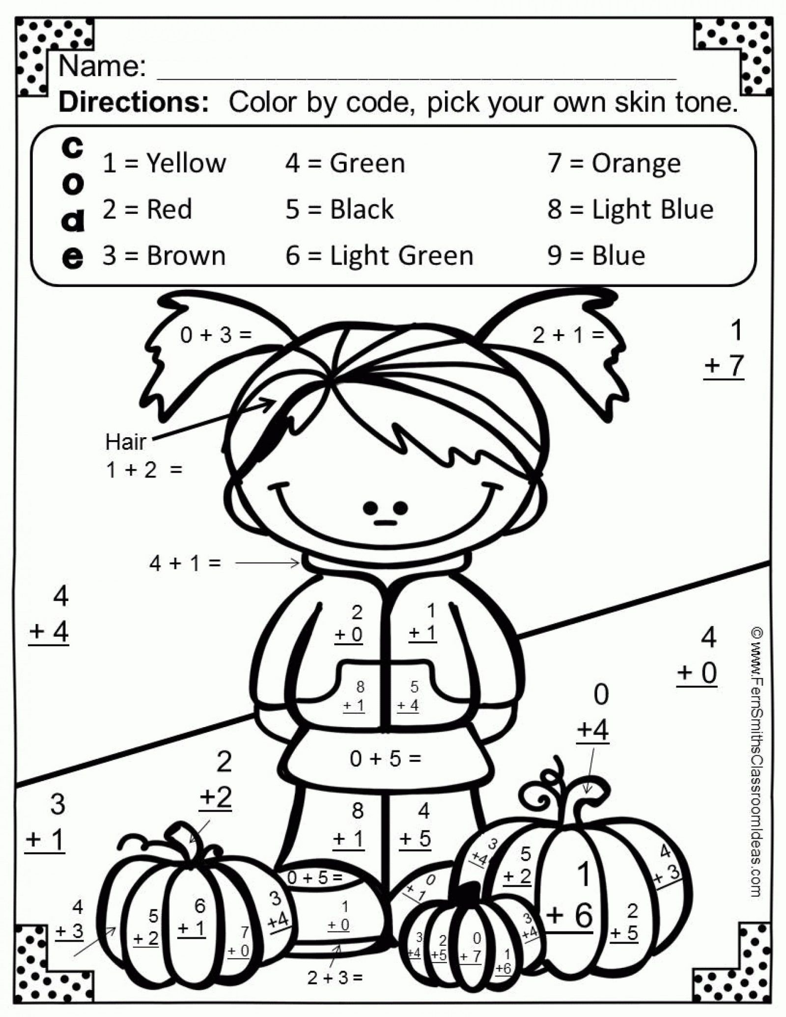 Addition Subtraction Word Problems In