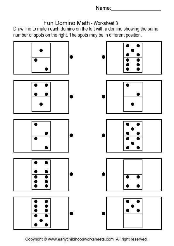 Pin By Wii Kavin On Percepcja Wzrokowa Brain Teasers For Kids Printable Brain Teasers Printable Worksheets Math brain teasers worksheets pdf
