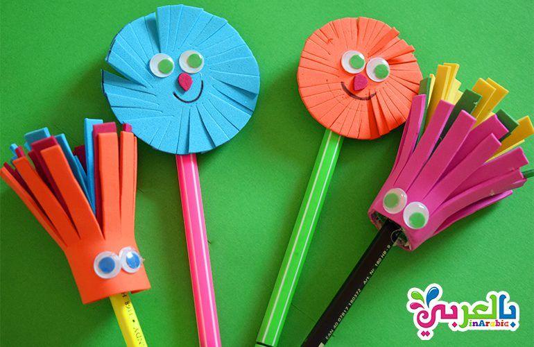 تزيين اقلام المدرسة بالفوم بطريقة سهلة Diy Pencil Cases Ramadan Crafts Crafts For Kids Fun Crafts