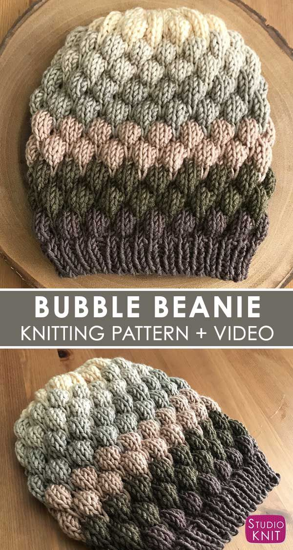 Bubble Stitch Beanie Hat Knitting Pattern by Studio Knit. #knittingpatternsfree