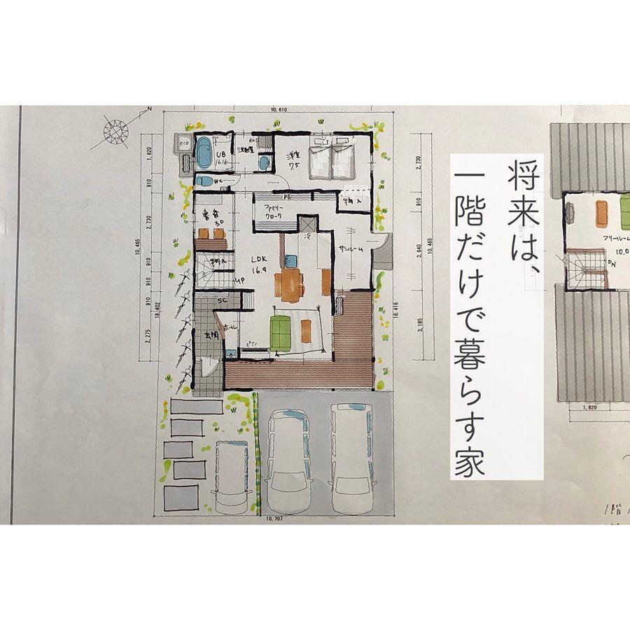 いいね 1 968件 コメント35件 暮らしの設計士 あず ひまわり工房 さん Himawari Kobo のinstagramアカウント いまは難しくても 将来的には1階だけで暮らしを完結できると理想よね フロアプラン 28坪 間取り 家の間取り図