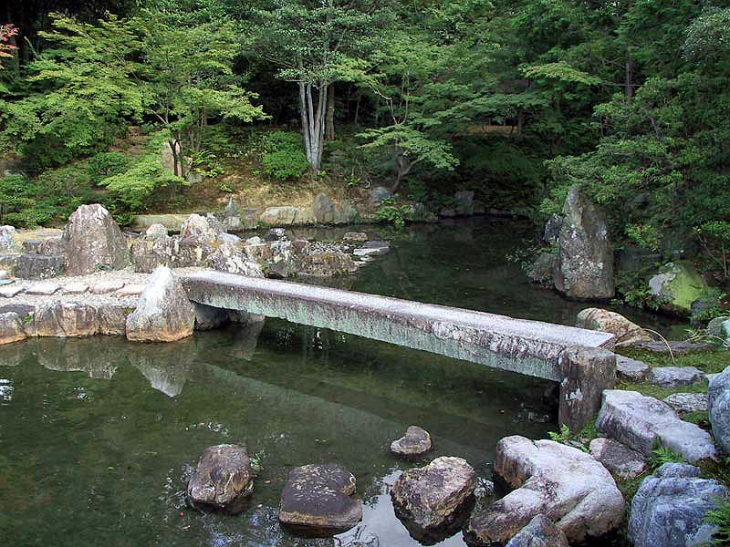 a shirakawa bashi stone bridge katsura rikyu imperial villa garden kyoto japanese