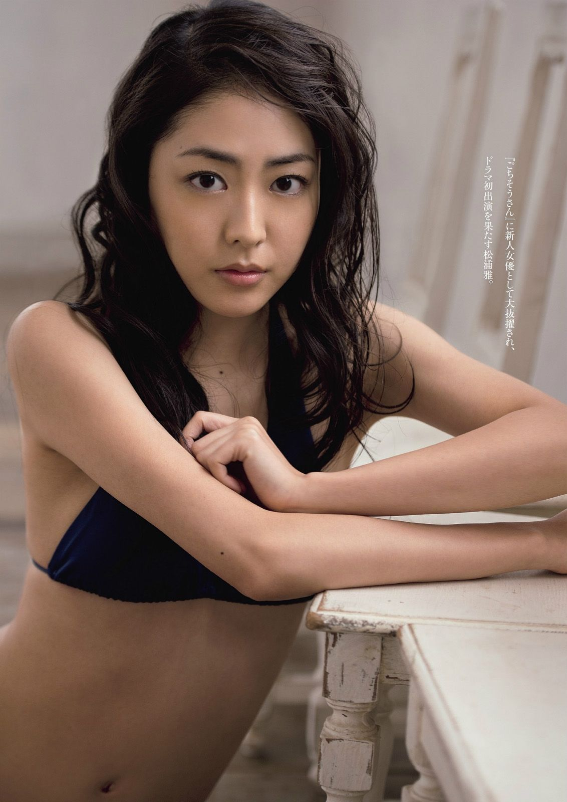 松浦雅miyabi Matsuura Good Looker Pinterest Actresses