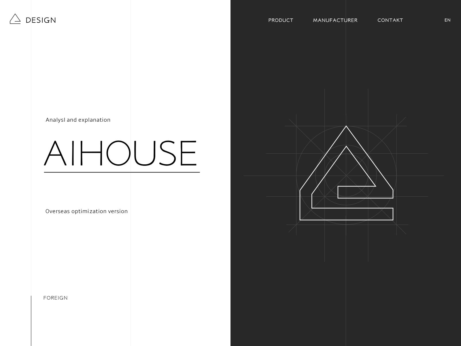 Aihouse Logo