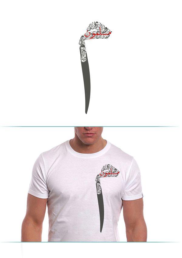 T-shirts Designs by Sherif Ahmad, via Behance