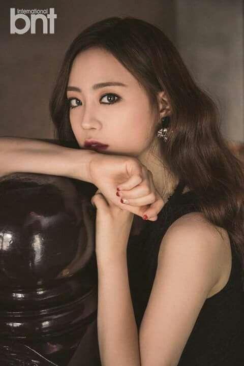 Pin En Heo Young Ji Kara