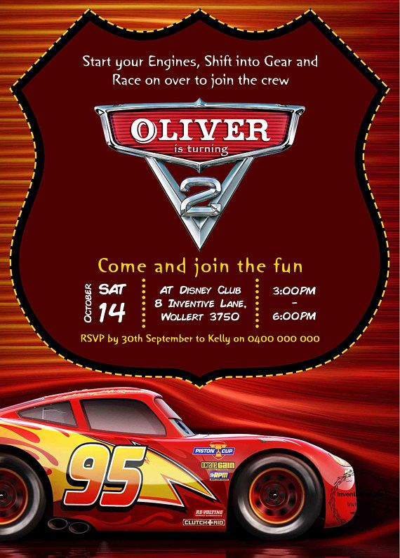 Disney Cars Invitation Cars Birthday Invitation Cars Birthday