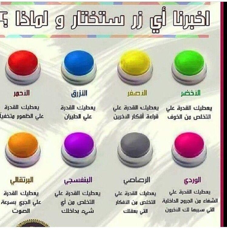 ألون و الحل Positive Notes Solutions Color Psychology