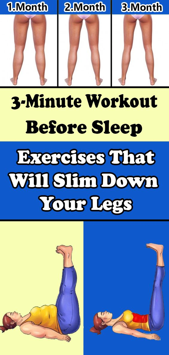 3-Minute Workout Before Sleep: 4 Exercises That Will Slim Down Your Legs