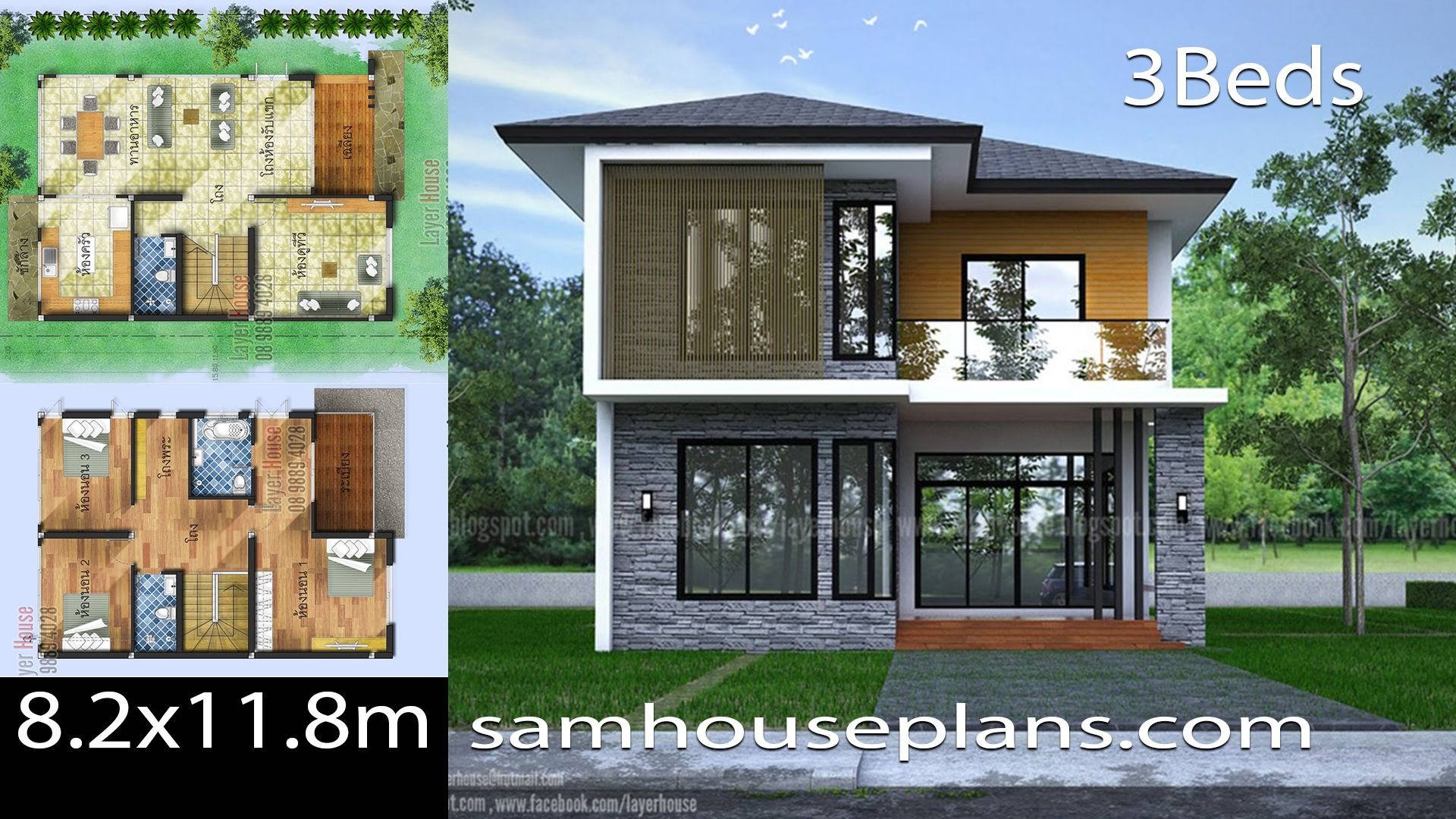 House Plans Idea 8 2x11 8m With 3 Bedrooms In 2020 Architectural House Plans House Plans Two Storey House Plans