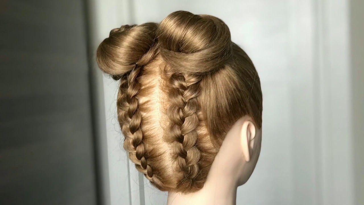Hollanda Saç Örgüsü