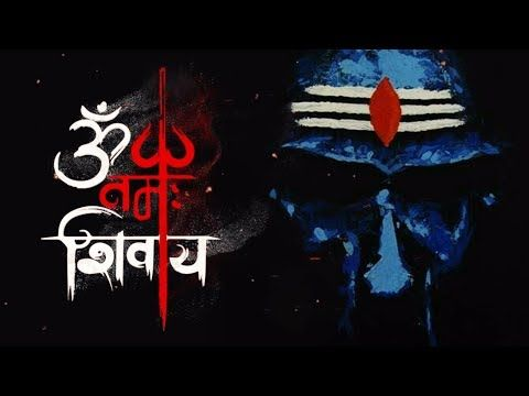 Rudra Gayatri Mantra is a very powerful mantra of Lord Shiva the