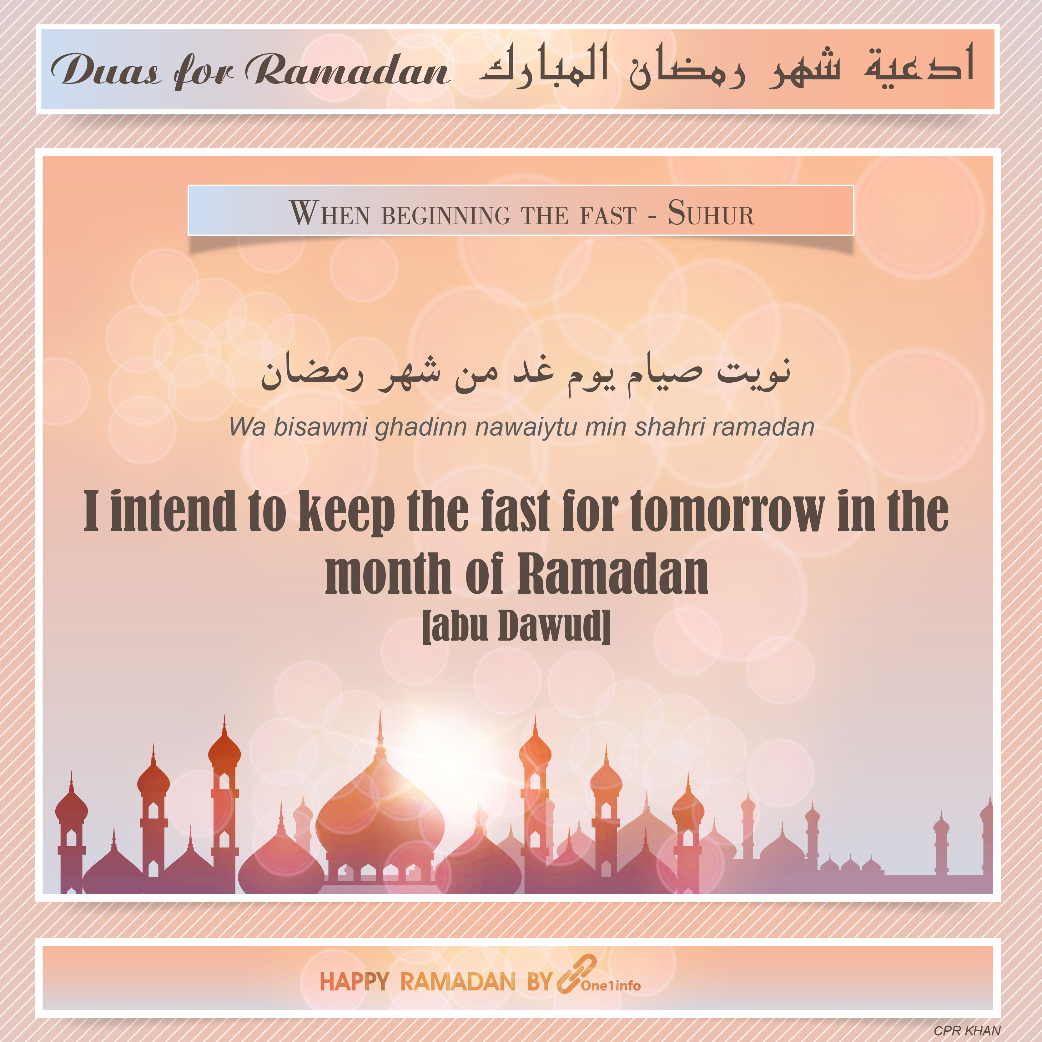 Duas For Ramadan ادعية شهر رمضان المبارك When Beginning The Fast Suhur نويت صيام يوم غد من شهر رمضان I Intend To Keep The Ramadan Ramadan Kareem Happy