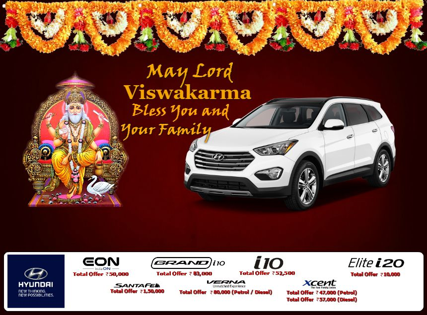 Mukesh Hyundai wishes you and your family a happy