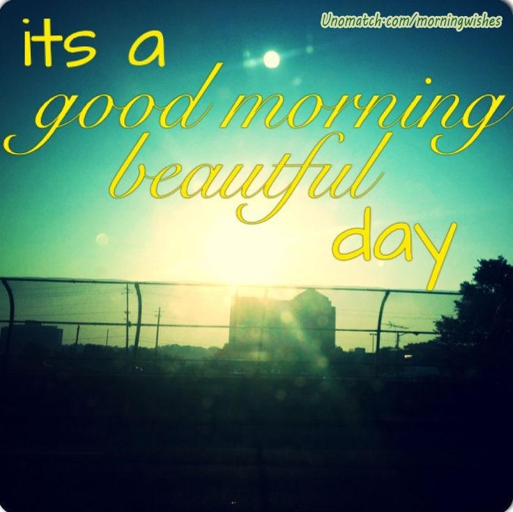Good Morning Wishes Wallpapers Country Music Quotes Country Lyrics Beautiful Lyrics