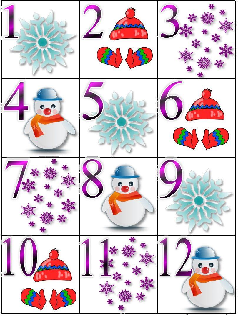Winter Calendar Pieces Printable Calendar Numbers Calendar Numbers Preschool Calendar [ 1071 x 809 Pixel ]
