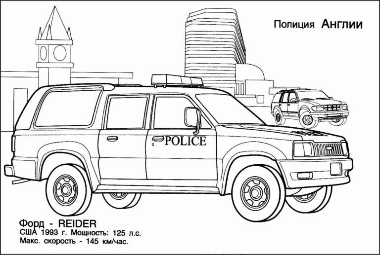 Police Car Coloring Pages in 2019 Police cars, Cars