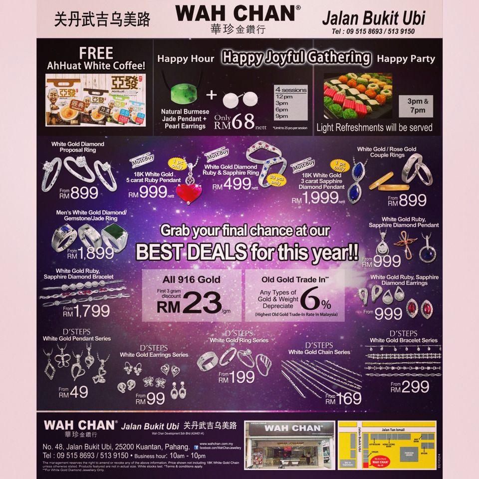 Can't get enough of shopping? Wah Chan Bukit Ubi Night